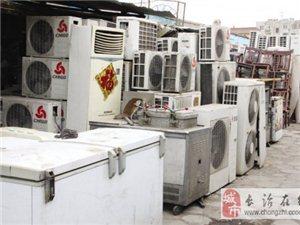 回收各种旧家电.废旧金属及废弃设备