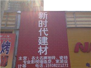 瓷砖影视墙造型专业家装