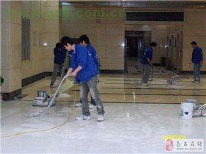 美宜家保潔公司新房打掃五星級的標準享受