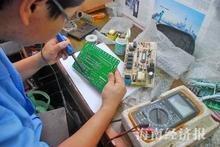 亲,龙港空调,家电维修。13858738914