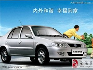 私家车低价转让
