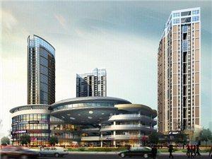 鑫宇・钻石城