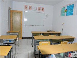 语贝培训专业补习学校