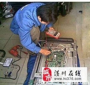 潢川顺达家电专业维修空调拆装空调