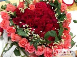 优德88金殿花店提供鲜花预定、配送、婚车装饰、花草选购等服务