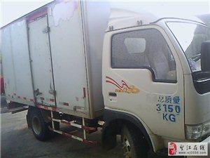 东风小霸王箱式货车出售