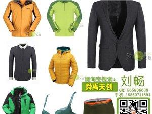 南京淘宝拍摄网店摄影天猫拍照 服装模特产品静物拍照
