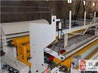 一套衛生紙卷紙機器需要幾個人操作 -