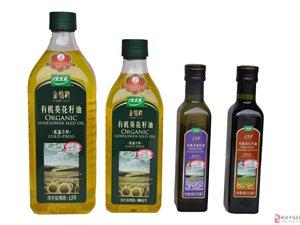 金格勒有機葵花籽油