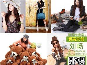 南京服装拍摄,模特平面广告摄影,宣传册画册定制拍照