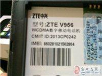 1.电信中兴N880S,2.双卡中兴v95
