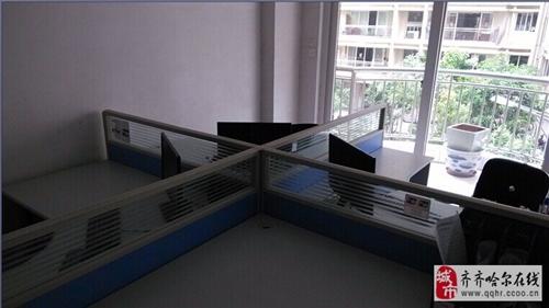 十字架型四格办公电脑桌