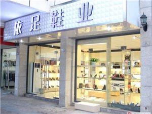 溫州品牌女鞋批發零售