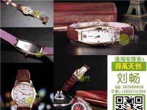 舜禹天创高端商业摄影 专业南京淘宝拍摄 模特拍照