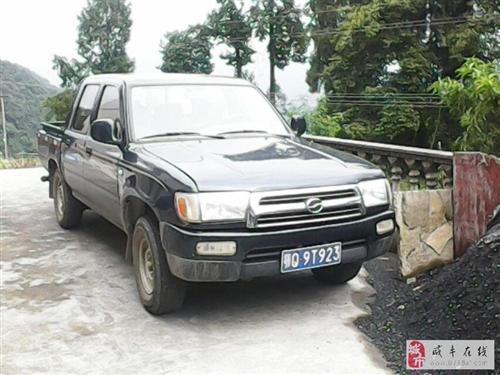 皮卡车出售_咸丰在线