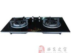 西安各大品牌燃氣熱水器.燃氣灶維修88253613