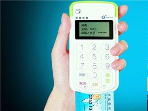 中國手機POS鼻祖