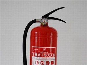 云天消防支持家乡建设,低价批发、零售各类灭火器