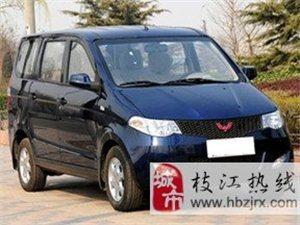 八千元出售1.4升九成新五菱宏光豪华型车