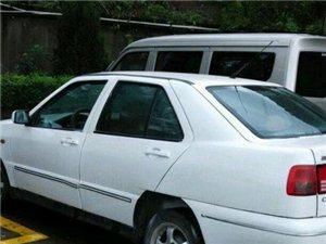 奇瑞风云 2003款 ES标准型 白色