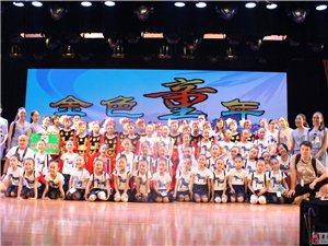 来凤县明星舞蹈学校