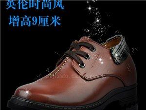 出售全新男士内增高鞋增高皮鞋9厘米
