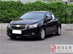 咸阳市最实惠的汽车租赁公司