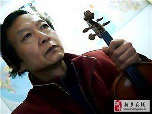 新鄉市QS小提琴藝術中心
