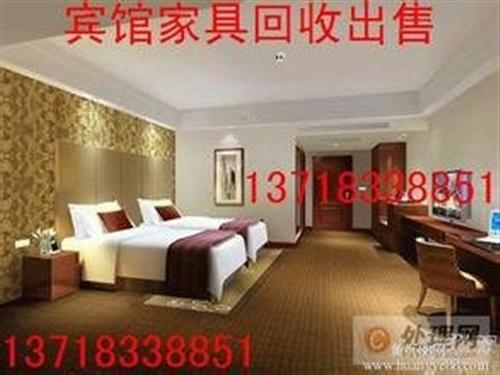 北京酒店家具出售宾馆家具出售