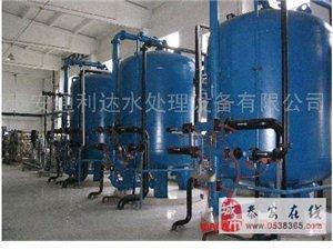 供应高压双罐TLD系列冷凝水回收装置