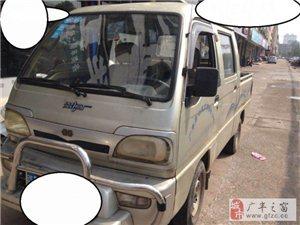 昌河微型貨車