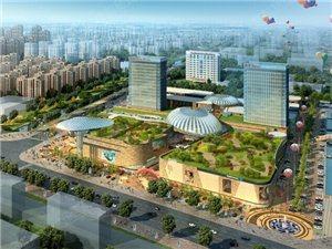 新东方商业广场