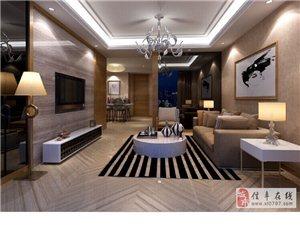 承接室内外装饰设计与施工