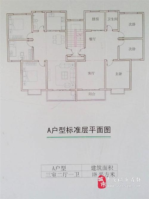 枣庄文东华府