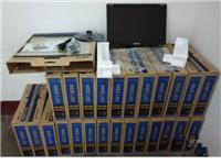 全新库存四核电脑-1300元