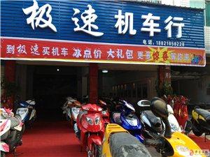 厂家直销踏板摩托车
