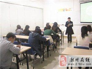 雅博资讯:《韩语基础班》《日语基础班》即将开新班