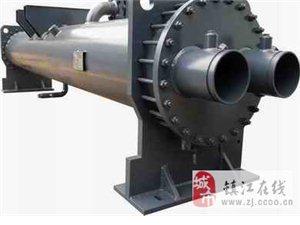 供應鹽水蒸發器