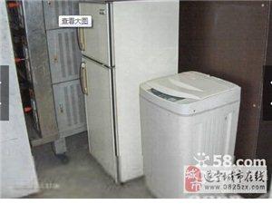 专业维修热水器、洗衣机 抽油烟机、灶具 冰箱等