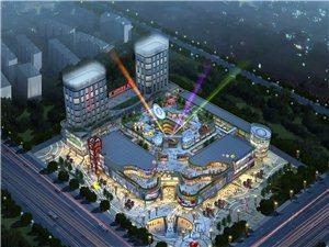 泌阳泰联国际广场