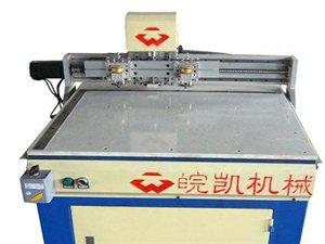 阜南县皖凯机械WK-8080玻璃切割机