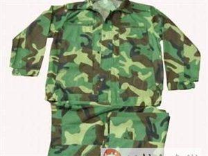 二手服装——军训服