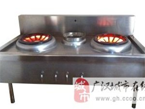 燃气灶商用厨房设备不锈钢厨具