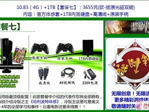 9.9成新xbox360体感SLIM