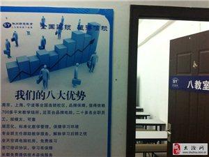 滁州哪有英语辅导班滁州英语口语培训邦元教育