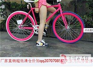 厂家直销死飞自行车超低价清仓上千款颜色随便挑