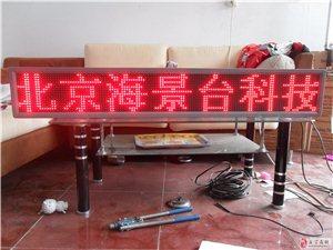 供應LED顯示屏/電子廣告屏/會議屏/單元板/滾動