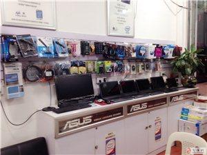 电脑维修、办公耗材,电脑配件及周边产品,数码监控