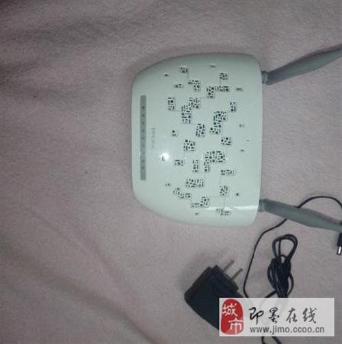 TD-W89841N無線路由器300M