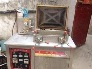 8成新上海宏联爆鸭炉出售